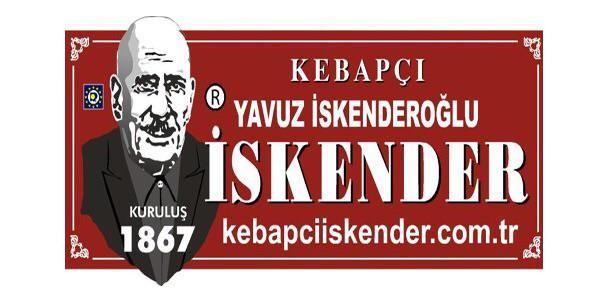 مطعم-اسكندر-كباب