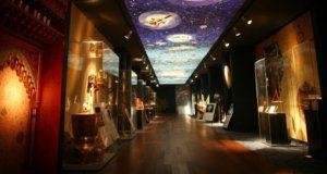 المتحف الاسلامي في اسطنبول