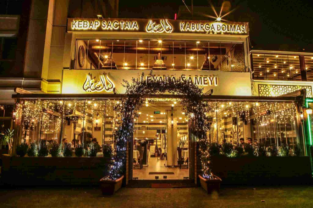 مطعم سفرة اسطنبول
