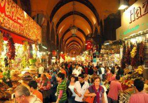 سوق مصري اسطنبول
